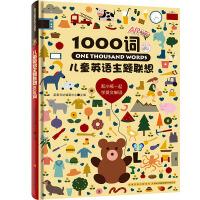 儿童英语主题联想1000词 儿童英语启蒙 精装英语单词大书 3-6岁幼儿自学启蒙零基础入门教材 幼儿园小学生一二年级英