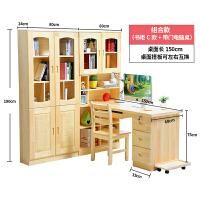 书桌书柜一体组合实木书架学生写字台简约转角家用台式电脑桌 +C款书柜