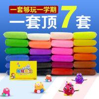 超轻粘土100克袋装手工安全黏土太空泥24色36色橡皮泥玩具彩泥