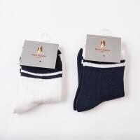 【3折价:17.7元】暇步士童装男童袜子时尚撞色透气袜子儿童袜子