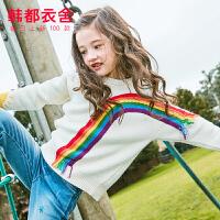 【1件3折108元】韩都衣舍童装2019冬装新款女童儿童中大童毛衣针织衫ZH10936