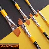 林都尼龙毛斜头画笔套装学生水彩排笔油画笔水粉笔单支丙烯颜料专