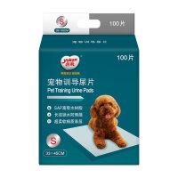 波奇网宠物狗狗用品吸水垫宠物尿片除臭兔子尿垫狗尿不湿猫垫尿片hc2