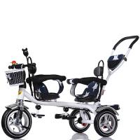20180822234600498双胞胎儿童三轮车双人婴儿手推车宝宝脚踏车小孩自行车童车充气轮