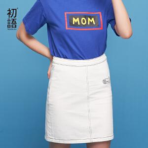 初语2018年夏季新款chic百搭学生纯色复古刺绣H型牛仔半身短裙潮