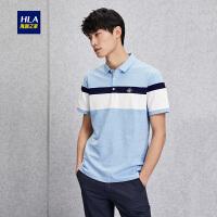 HLA/海澜之家镶拼短袖T恤2018夏季新品舒适polo男