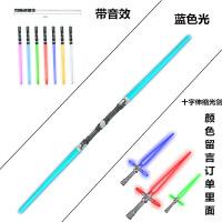 ?星球大战光剑抖音同款儿童激光剑玩具绝地武士十字伸缩发声发光剑