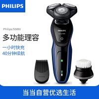 飞利浦(PHILIPS) S5081男士电动剃须刀5D浮动水洗刮胡刀多功能干湿双剃充电