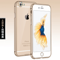 iphone6手机壳 苹果6s手机壳 6plus手机壳 金属边框4.7SN8295