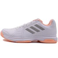 阿迪达斯Adidas BB7650网球鞋女鞋 羽毛球运动鞋休闲耐磨鞋