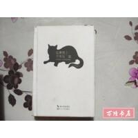【旧书二手书85品】如果世上不再有猫 /[日]川村元气 著;王蕴洁 译 长江文艺出版社