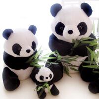 可爱国宝*公仔 吃竹子熊猫毛绒玩具布娃娃 生日礼物 熊猫吃竹子 60厘米 1.62kg