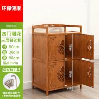 柜子储物柜餐边柜多功能经济型厨房置物架楠竹简易组装橱柜碗柜 双门