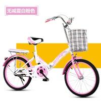 免安装20寸折叠自行车男女式单车学生超轻便携变速减震通勤车
