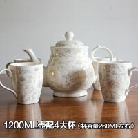 景德镇瓷器茶壶陶瓷大容量热水壶大号单壶瓷冷水壶套装泡茶壶家用