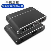 手机转接VGA投影仪显示器三星Galaxy S10/S10+/e/S9+/S8/S7 Edge/S6