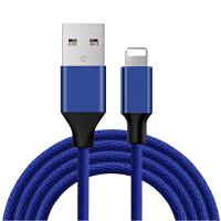苹果数据线平板电脑迷你mini2/3/4 air2 iPad4/5充电器线iPhoneX加长5米8M