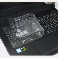 15.6寸笔记本电脑键盘膜ROG 魔霸3 S5D S5DU键盘膜键位保护贴膜