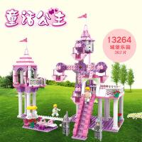 公主系列城堡玩具公主粉 cogo积高女孩益智积木儿童礼品