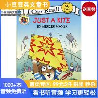 英文绘本 原版进口 Little Critter: Just a Kite 小怪物 :一只风筝 [4-8岁]