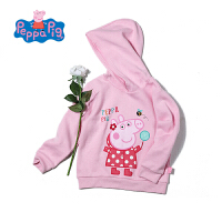 【抢】小猪佩奇童装女童秋装春季新款卡通印花套头长袖连帽卫衣女宝宝上衣