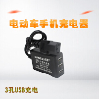 电动车手机充电器电摩电瓶车车载USB2A车充配件48V60V72V