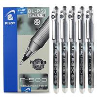 日本百乐BL-P50水笔 P500 P700针管考试水笔 中性笔 顺滑签字笔 黑色 0.5mm 1支装