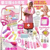 儿童过家家医生玩具套装工具箱北美男女孩护士宝宝打针听诊器医院