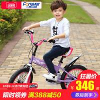 新款儿童自行车铝合金14/16寸3-8岁男女孩/宝宝生日礼物 F550