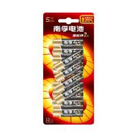 南孚电池 5号12节装 儿童玩具汽车遥控器五号碱性干电池 闹钟鼠标