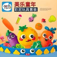 美乐(JoanMiro)面粉彩泥认知启蒙套装 儿童彩泥橡皮泥宝宝手工面粉安全彩泥套装玩具3-6岁