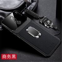 小米 红米8手机壳redmi8保护皮套红米8全包防摔镜面硅胶外壳创意磁吸指环皮纹手机套
