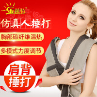 按摩披肩加热颈椎按摩器颈部腰部肩部肩膀捶打敲打颈肩乐