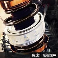 汽车减震器缓冲胶避震器减震胶减振器中华H320 H330 H530骏捷V3 V5配件