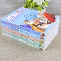 笑猫日记5册又见小可怜/转动时光的伞/云朵上的学校/樱花巷的秘密/青蛙合唱团 1-6年级小学生课外阅读书籍儿童文学校园小
