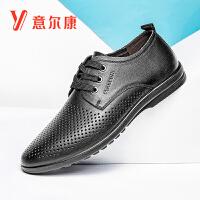 意尔康男鞋系带柔软透气男士商务皮鞋休闲皮鞋男士皮鞋