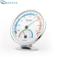 家用温度计 室内干湿温度计高精度湿度计台式挂式大棚温湿度表