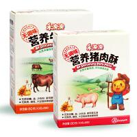 禾泱泱RIVSEA无调味宝宝辅食营养肉酥宝宝肉松粉牛/猪肉酥*2盒