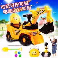 大号儿童电动挖掘机可坐可骑男孩玩具车挖土机充电脚踏学步工程车