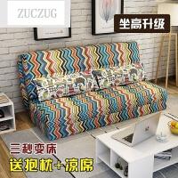 ZUCZUG创意懒人沙发可折叠拆洗榻榻米单双人沙发椅卧室舒服布艺沙发床