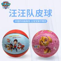 汪汪队立大功(PAW PATROL)儿童篮球男童橡胶充气皮球幼儿园运动小篮球玩具买一送三