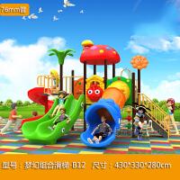 幼儿园大型滑梯幼儿园大型滑滑梯秋千组合室内外儿童玩具户外小区公园游乐场设施A 2