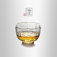 当当优品 描金梅花锤目纹品茗杯 光阴系列 手工高硼硅玻璃茶杯 功夫茶具 70ml