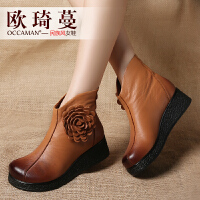 欧琦蔓2018秋冬新款马丁靴女靴真皮单靴短靴擦色复古短筒靴子5916