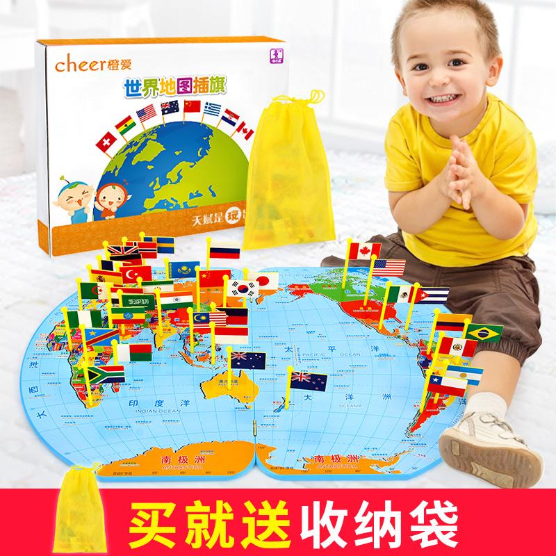 橙爱 世界地图插国旗木制 儿童认知各国国旗立体拼图玩具 早教益智儿童玩具3-4-6岁益智玩具限时钜惠