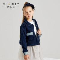 【1件2折到手价:69.8】米喜迪mecity童装春新款女童大廓形外套宽松时尚短款牛仔茄克