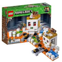 当当自营LEGO乐高Minecraft/我的世界系列骷髅头竞技场21145塑料积木玩具
