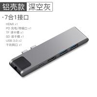 苹果电脑转换器小巧贴合USB拓展坞MacBook Pro转接头多功能小米华为笔记本配件hdmi网口t 0m