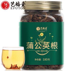 艺福堂花草茶 蒲公英根茶代用茶婆婆丁烘焙 茶叶180g