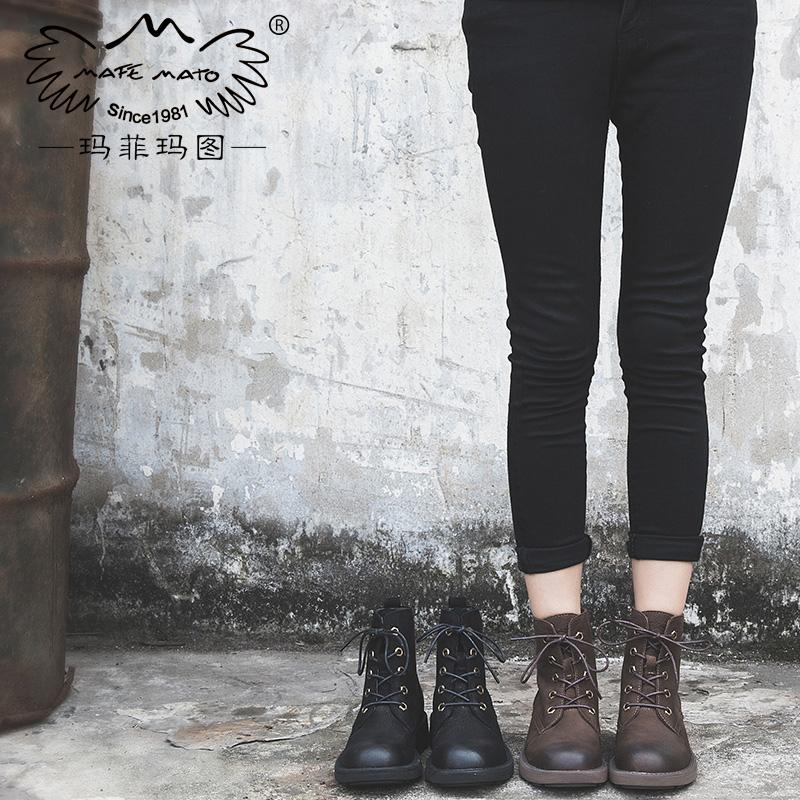 玛菲玛图复古马丁靴女英伦风女鞋2017新款短靴真皮靴学院风系带帅气机车鞋5751-17尾品汇 付款后3-5个工作日发货
